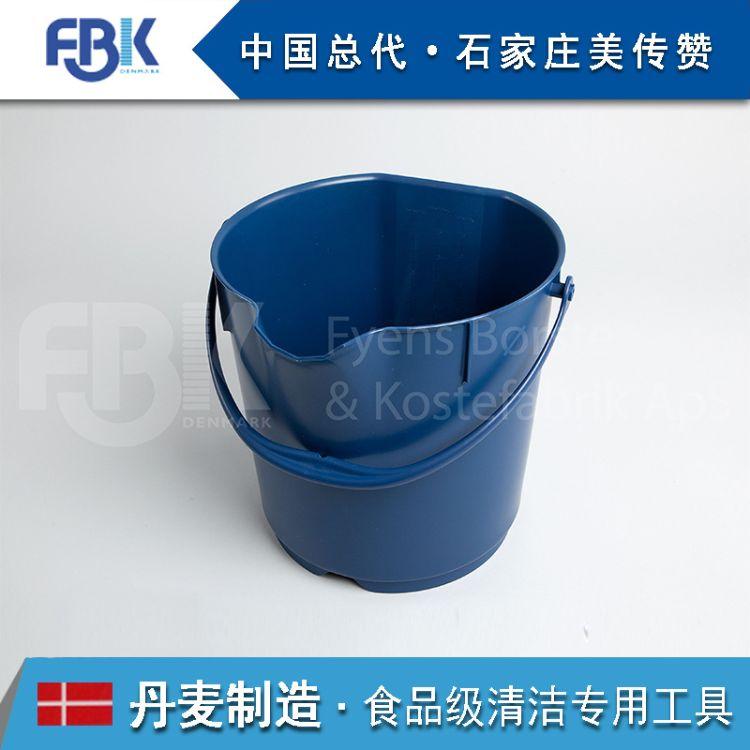 FBK丹麦进口食品级清洁工具 水桶 70101