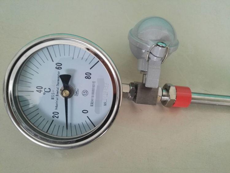 天康远传双金属温度计