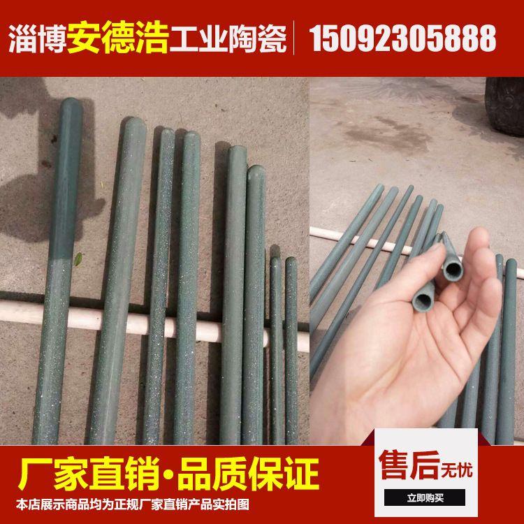 D3030型重结晶碳化硅保护管 材质保证 厂家一手货源 量大从优