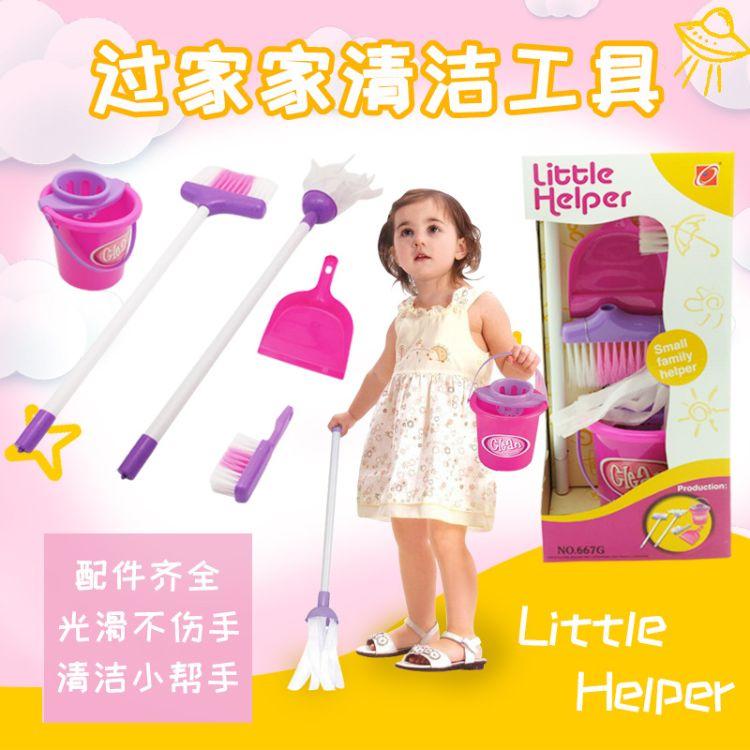 儿童过家家清洁玩具厨房男女孩打扫卫生拖把仿真宝宝清洁工具套装