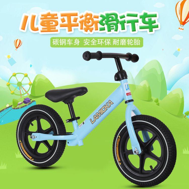 儿童滑行车3-7岁12寸充气轮无脚踏宝宝学步超轻滑步自行车