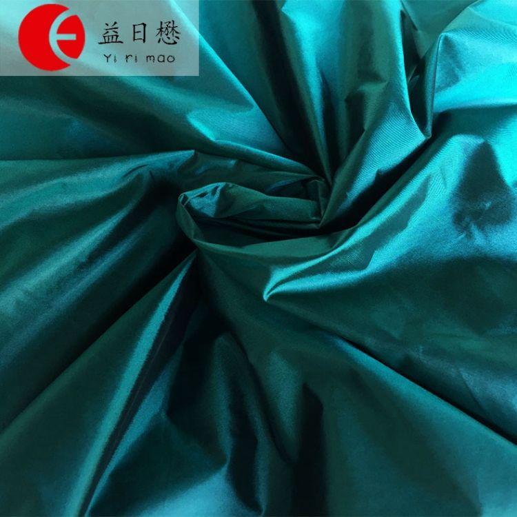 高密400T圆孔黑丝有光尼丝纺轻薄羽绒服面料 帐篷面料