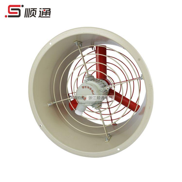 厂用隔爆型轴流风机CBF-400/220V/380V电机纯铜优质隔爆型防爆