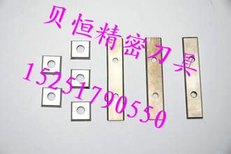 批发销售机夹90度木工机械刀片 贝恒现货供应 量大从优