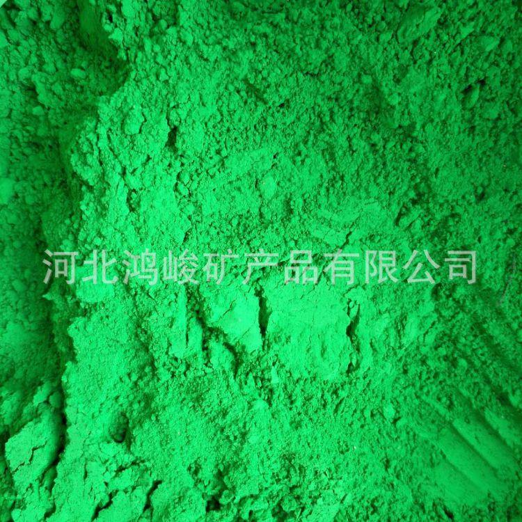 氧化铁颜料厂生产氧化铁红四氧化三铁 三氧化二铁 无机颜料填料