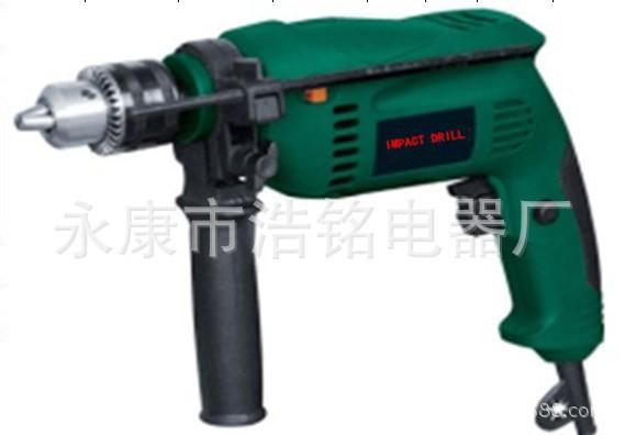 供应电动工具13mm冲击钻特价出售电钻多功能冲击钻角磨曲线锯电锤
