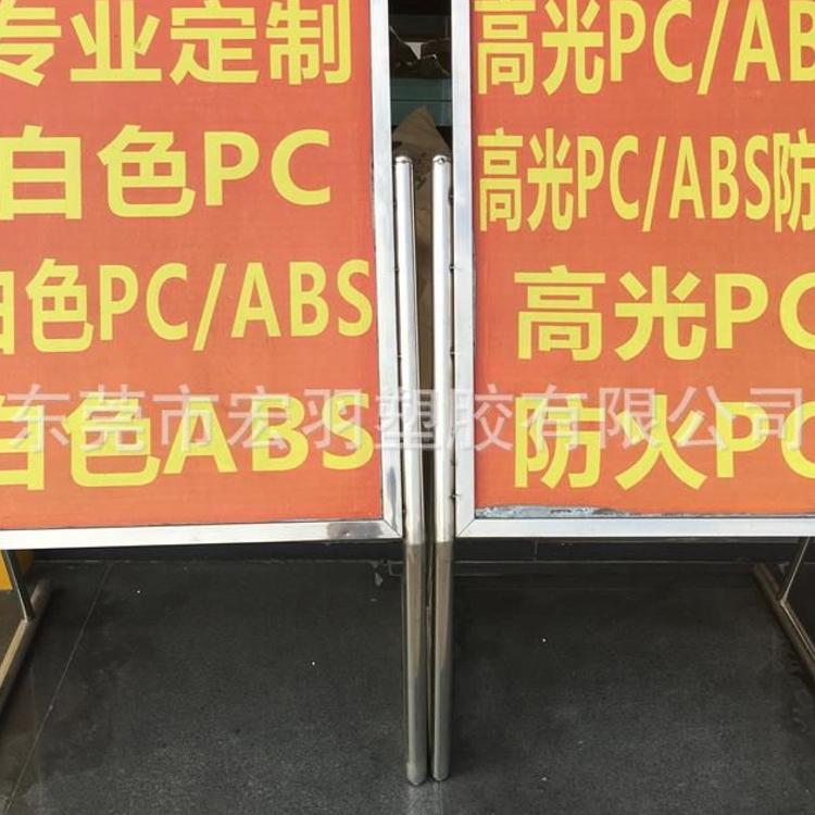 PC瓷白 141 高抗冲击 PC改性料 灰色 三星白 来样订制 品质稳定