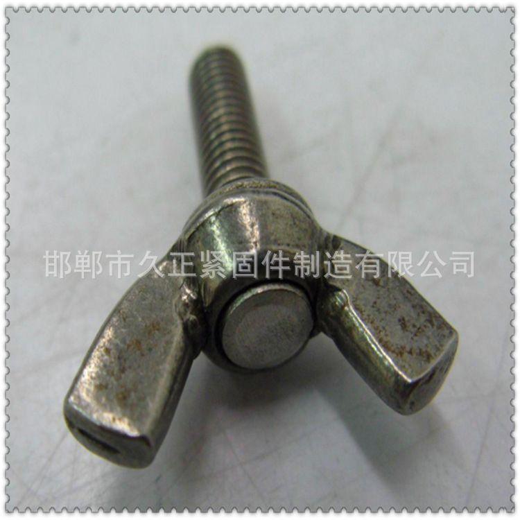 专业供应 国标蝶形螺丝 高强度元宝螺丝 国标羊角螺栓