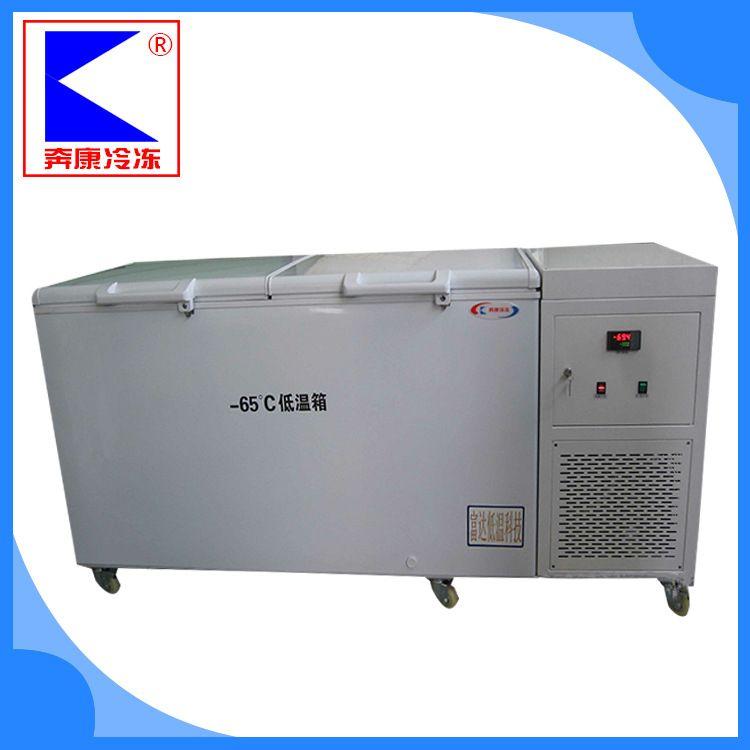 奔康冷冻 低温冰箱 -65℃ 518L小型防爆低温冰箱
