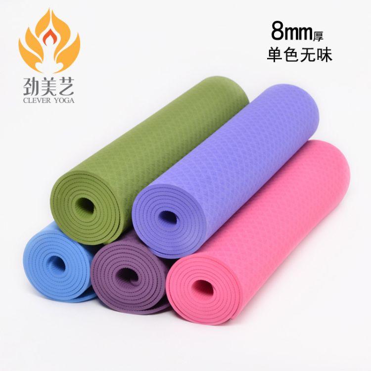 无味8mmtpe瑜伽垫防滑 耐用健身垫 通用183*61cm瑜珈垫