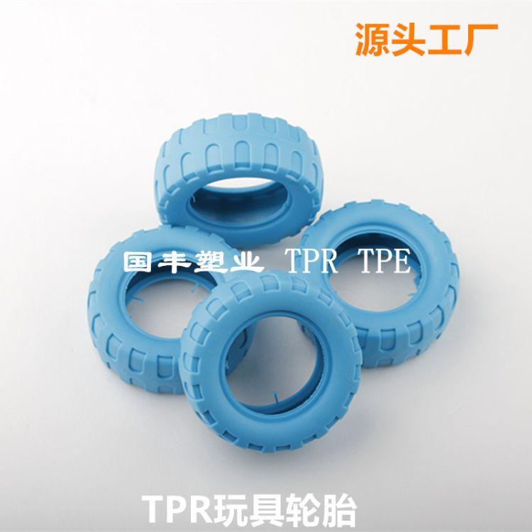 本色TPR材料透明TPR 材料 黑色TPR生产厂家 质量稳定 易成型