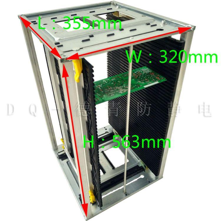 特价SMT上下料架PCB上板架 静电框 上下物料周转架线路板基板框