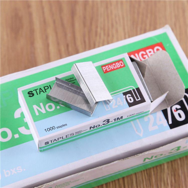 厂家批发 【12#】24/6统一标准12#订书针办公用品通用装订订书针