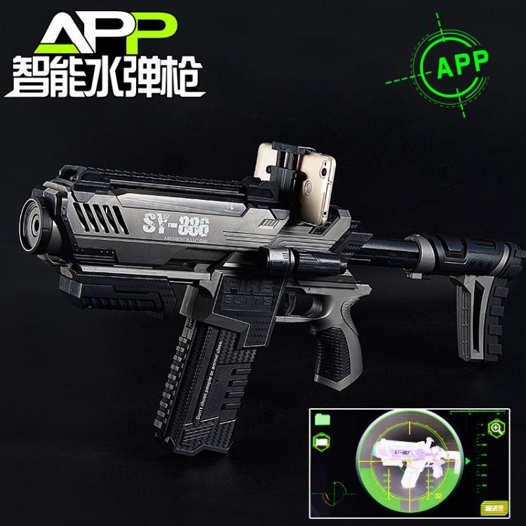 森毅智能APP水弹枪 电动连发真人CS对战冲锋枪 亲子互动游戏场景