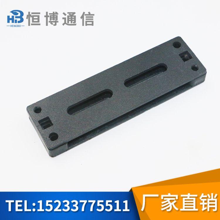 恒博出品 钢塑桥架配件固线器 通信电缆理线用排线器固线夹