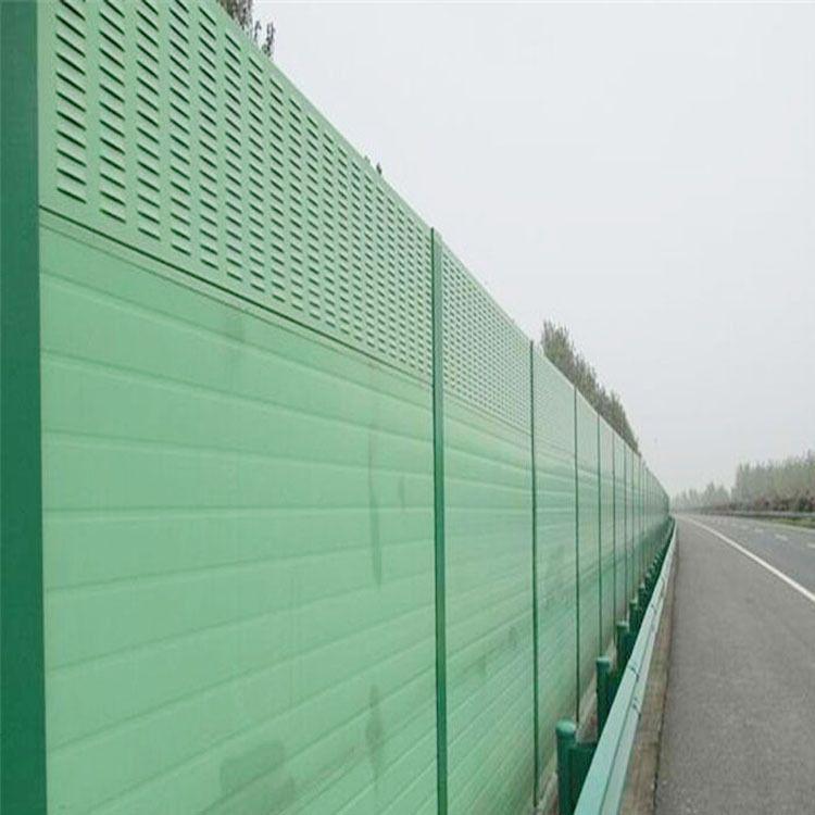 芜湖声屏障厂家 直销声屏障 隔音屏 消音障 全国安装发货