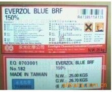 正品台湾永光活性染料 活性蓝BRF 长期供应台湾永光活性系列染料