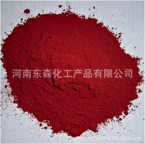 厂家直销红丹-16元公斤-现货供应 欢迎合作 货到付款 量大从