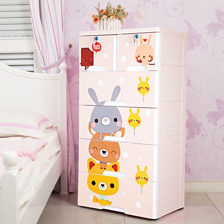 卡通浅黄兔塑料凹凸组合抽屉式收纳柜儿童婴儿衣物玩具整理收纳柜