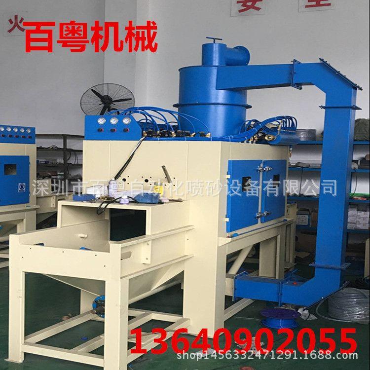 泰国艺术品喷砂设备韩国输送式自动喷砂机百粤厂家直销