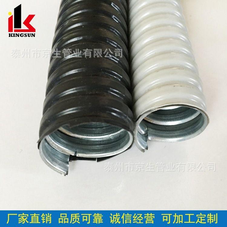 大量现货供应 不锈钢包塑金属软管,304不锈钢穿线管 可批发