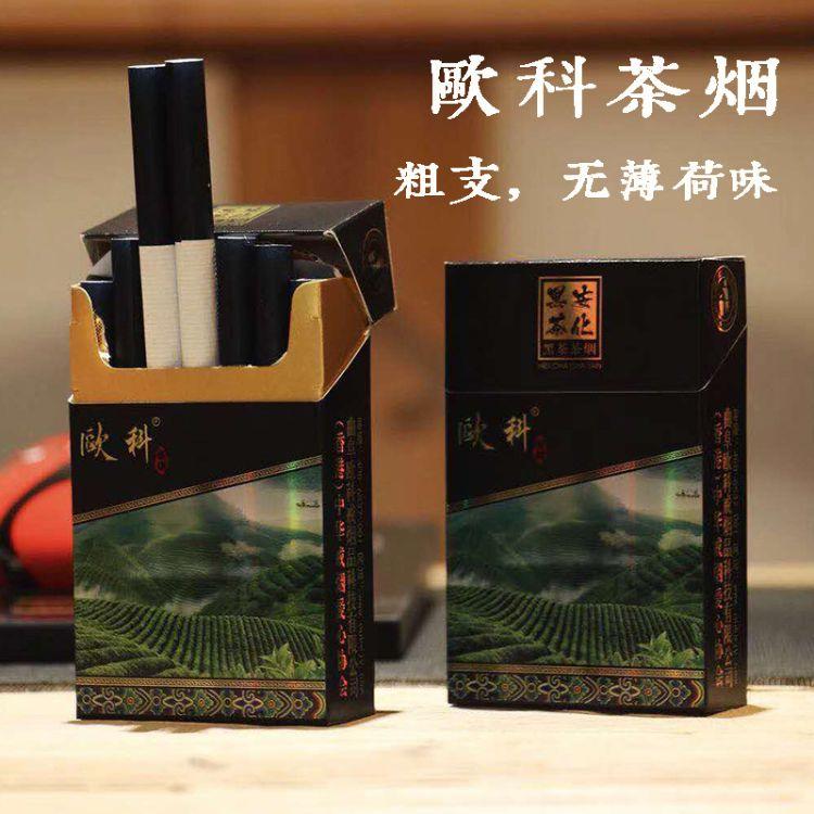 欧科茶烟批发 厂家 代发定制 安化黑茶茶烟一条 茶叶烟 戒烟品