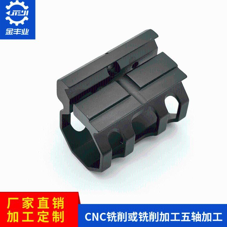 非标件铝材 cnc精密数控厂家  铝合金五金定做  定制cnc加工 中心机加工