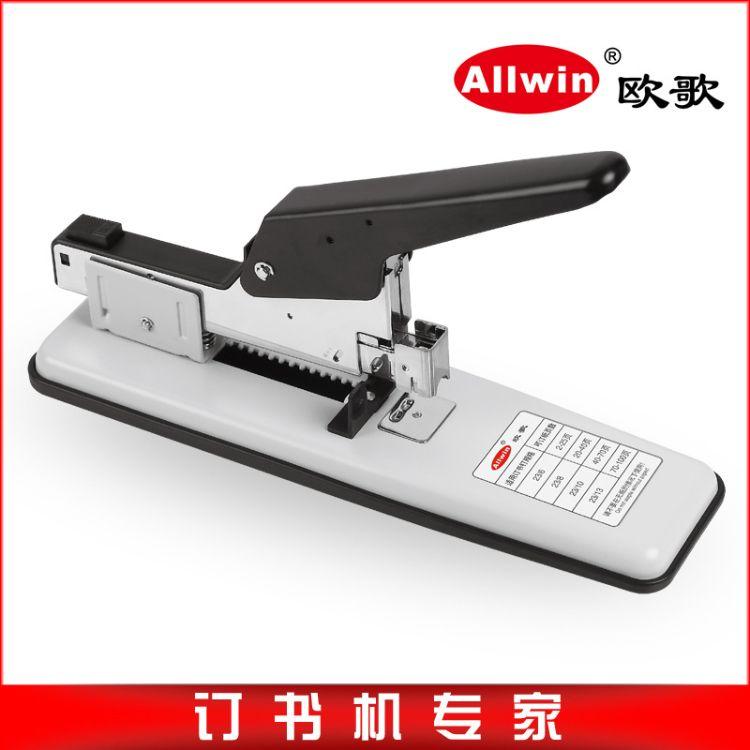 工厂直销高品质耐用厚层订书机 打100页重型订书机 支持小批发货