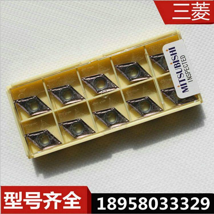 正宗日本MITSUBISHI/三菱 数控刀片VNMG160404-MA-VP15TF刀片