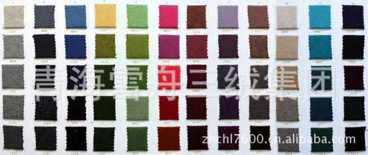 青海雪舟厂家专业供应100%牛绒针织纱线 颜色支数均可打样定制