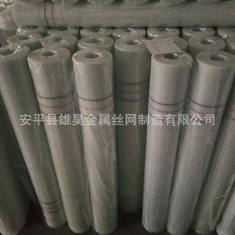 生产各种规格玻纤网格布- 工地抗裂保温网格布