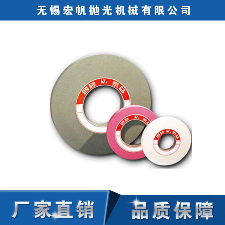 厂家直销 砂轮 圆形 配件 无锡可定制