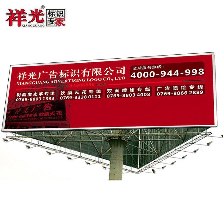 高精度高清双面广告喷绘 海报贴纸双面喷绘布大楼装潢写真喷画