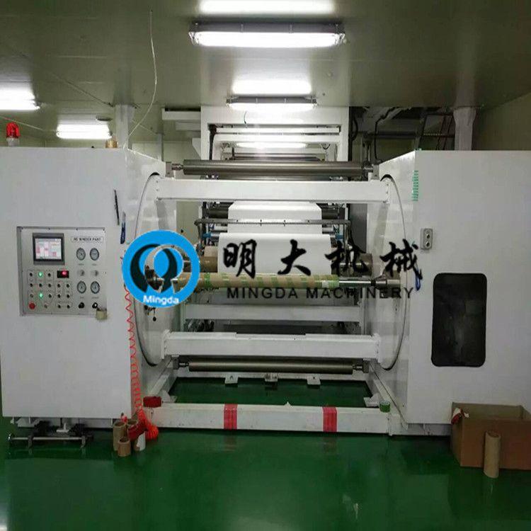 厂家专业生产供应,JH1600型全自动高速双面硅油纸涂布机