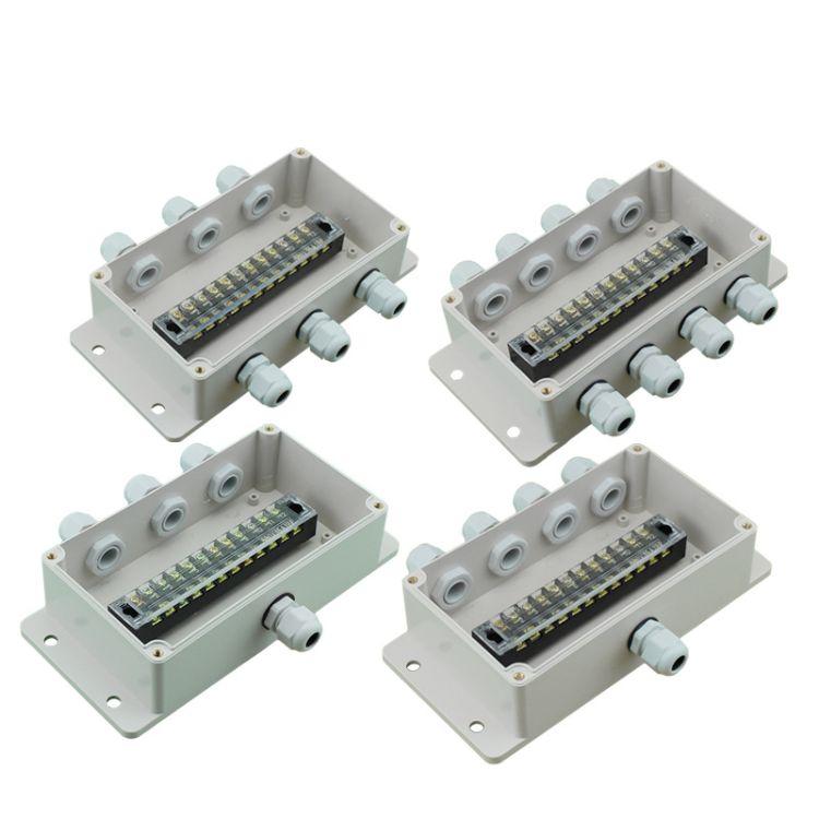 户外防水接线盒带12位端子 F2一进三出四五出电缆塑料防水盒