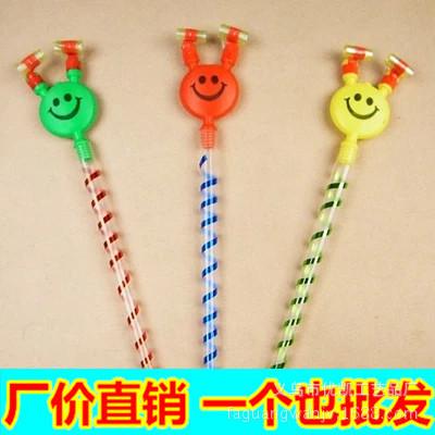 厂家直销 大号笑脸吹龙口哨长吹卷喇叭节日派对活动道具儿童玩具