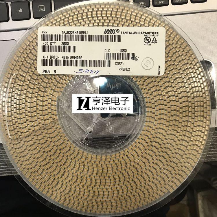 原装AVX钽电容B型1210 226M 22UF 10V 20% 料号TAJB226M010RNJ