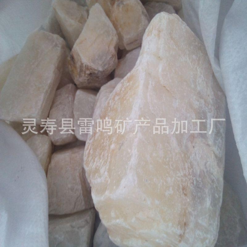 厂家大量供应方解石 高白度方解石 方解石粉
