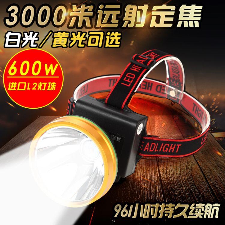 批发强光头灯头戴led三锂电大功率充电强光远射防水钓鱼灯手电筒