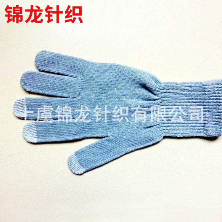 10针魔术针织提花手套 冬季保暖提花手套