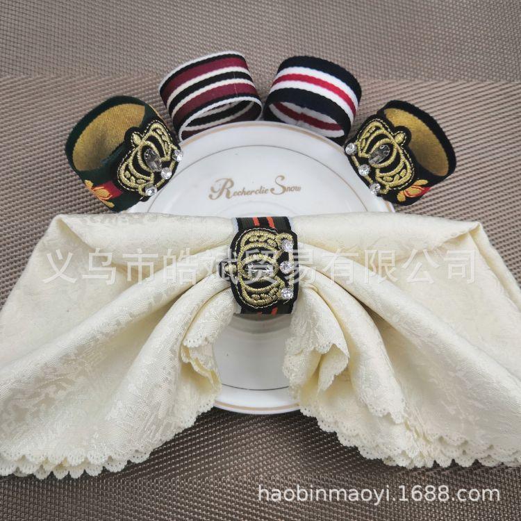 厂家直销亚马逊速卖通热销款织带布艺刺绣皇冠餐巾环餐巾扣餐巾圈