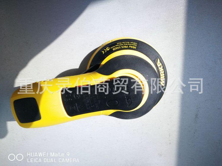 磨卡(MIRKA) 偏心式打磨工具 MIRKA  PROS 650CV / 550DB