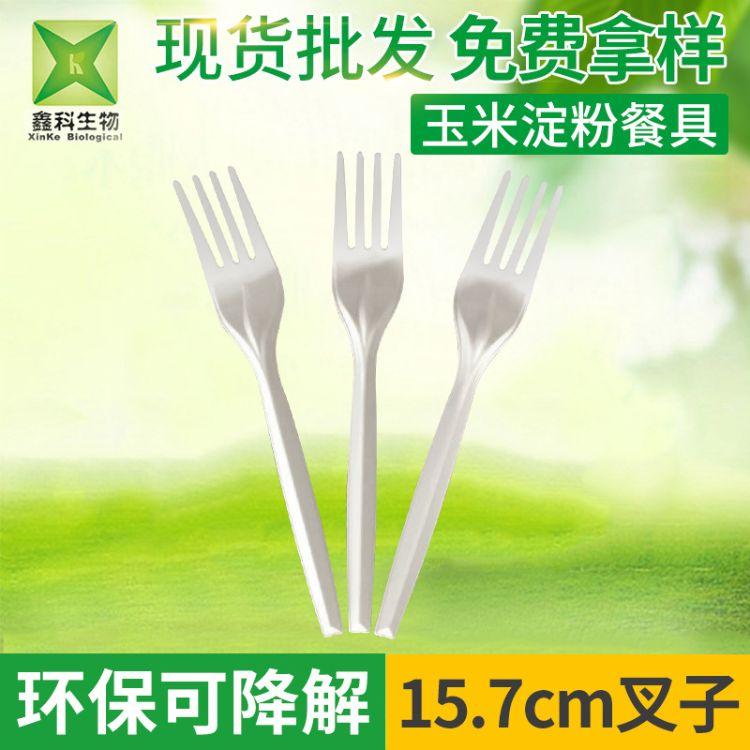 鑫科 一次性可降解环保 16cm玉米淀粉叉子 环保降解餐具定制