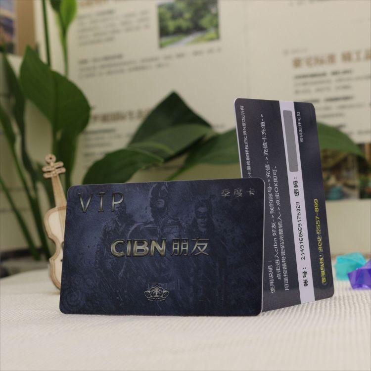 充值刮奖卡 购物密码刮刮卡 密码刮奖卡 促销刮刮卡厂家