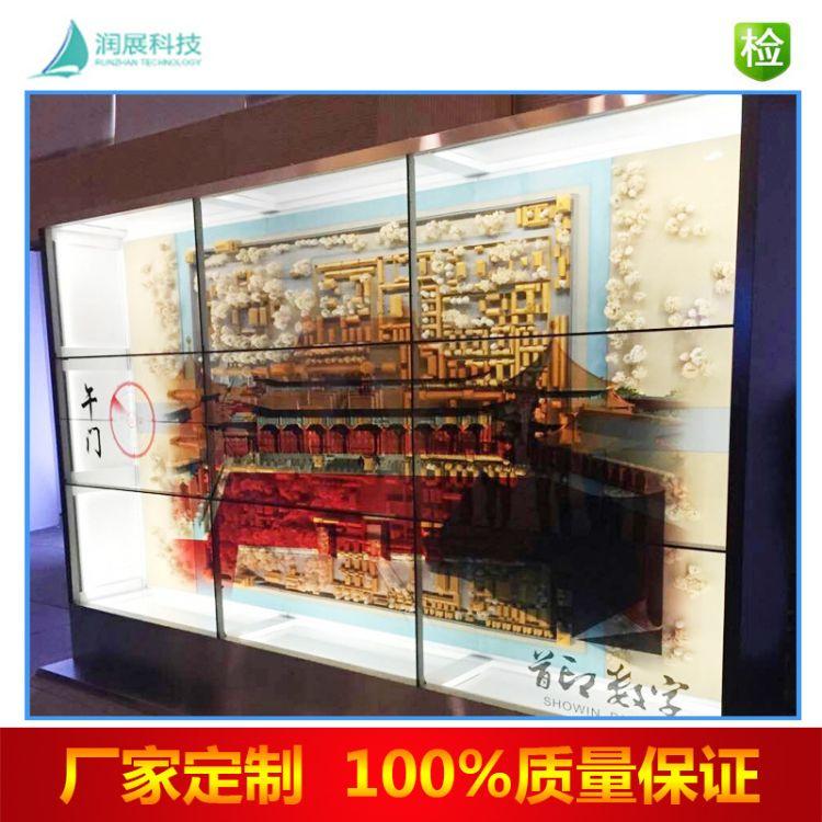 厂家定制拼接透明屏LCD 液晶屏应用电子沙盘 多媒体设备
