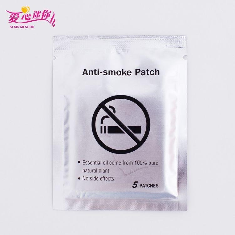 戒烟贴厂家戒烟贴批发戒烟贴代加工OEM