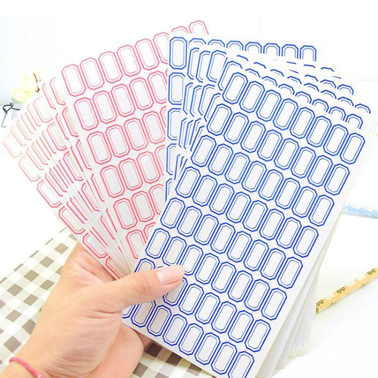 手写不干胶标签纸 小标签贴口取纸标价贴价格签自粘性贴纸分类