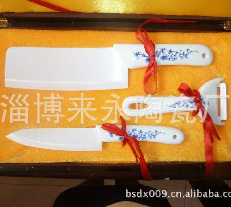 批发礼品陶瓷刀 生产套装陶瓷刀 精美礼盒陶瓷刀 礼品赠送刀