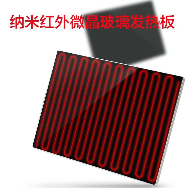 订制生产节能环保发热板红外微晶电加热玻璃电磁炉耐高温面板玻璃