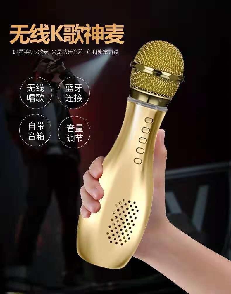 新款保龄球Q007手机K歌麦克风无线K歌神器 USB蓝牙电容麦克风话筒